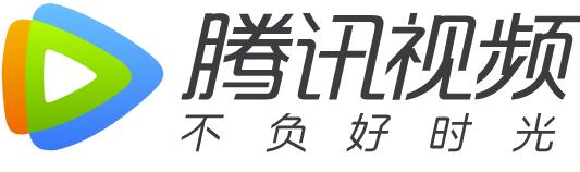 腾讯视频-中国领先的在线视频媒体平台,海量高清视频在线观看